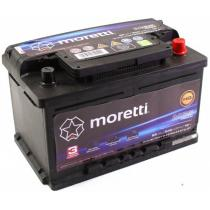 Automobilová batéria Moretti Premium 65Ah / 540A / P +